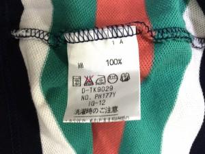 ラコステ Lacoste 半袖ポロシャツ サイズ4 XL メンズ ダークネイビー×グリーン×マルチ ボーダー【中古】