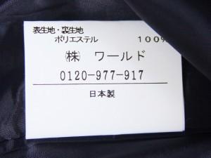アンタイトル UNTITLED ワンピース サイズ1 S レディース 黒×白 ボーダー【中古】