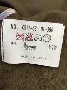 アナイ ANAYI ジャケット サイズ38 M レディース 美品 ブラウン【中古】