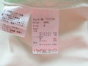 レディ Rady ワンピース サイズM レディース ライトピンク×ライトグリーン レース/ビジュー【中古】