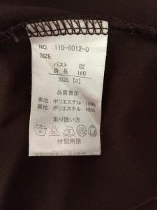 リズリサ LIZLISA ワンピース サイズ0 XS レディース 美品 ダークブラウン×ピンク×マルチ 花柄【中古】