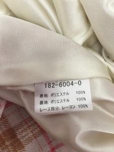リズリサ LIZLISA ワンピース レディース 白×ピンク×マルチ チェック柄/花柄【中古】