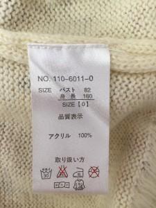 リズリサ LIZLISA ワンピース サイズ0 XS レディース 美品 アイボリー×ピンク×マルチ ニット/花柄/リボン【中古】
