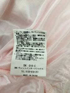 リズリサ LIZLISA ワンピース サイズ0 XS レディース サーモンピンク×グリーン×マルチ 花柄【中古】