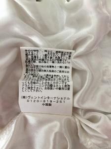 リズリサ LIZLISA ワンピース サイズF レディース アイボリー×ピンク×マルチ 花柄【中古】