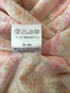 リズリサ LIZLISA ワンピース サイズ0 XS レディース アイボリー×オレンジ×マルチ 花柄【中古】