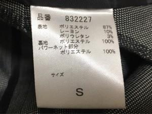 メイルアンドコー MALE&Co レディースパンツスーツ レディース 新品同様 グレー【中古】