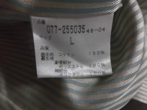 ヒューマンウーマン HUMAN WOMAN ジャケット サイズL レディース ダークグリーン【中古】