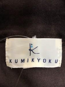 クミキョク 組曲 KUMIKYOKU ブルゾン レディース 美品 ダークブラウン 春・秋物/ベロア/ジップアップ【中古】