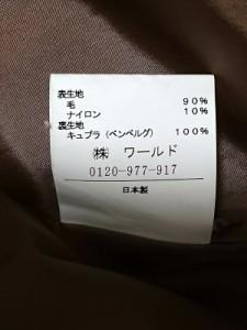 アンタイトル UNTITLED コート レディース 美品 カーキベージュ 春・秋物【中古】