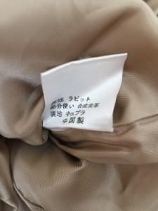 ジユウク 自由区/jiyuku コート サイズ38 M レディース ベージュ 冬物/ラビット【中古】