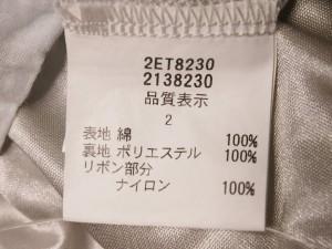 レストローズ L'EST ROSE ワンピース レディース ライトブルー AMIE【中古】