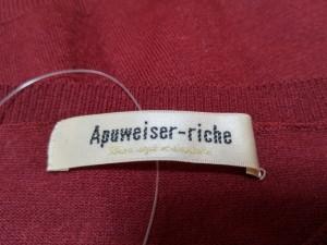 アプワイザーリッシェ Apuweiser-riche カーディガン サイズ2 M レディース 美品 ボルドー ラインストーン【中古】