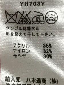 スリードッツ three dots カーディガン レディース 美品 ピンク【中古】
