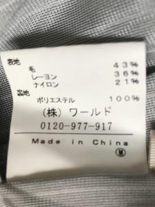 アダバット Adabat ブルゾン サイズ40 M レディース 美品 グレー×白×マルチ【中古】