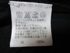 ズッカ ZUCCA カーディガン サイズM レディース 黒【中古】