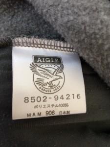 エーグル AIGLE ブルゾン メンズ 美品 グレー ジップアップ/春・秋物【中古】