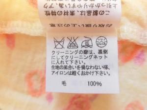 ツモリチサト TSUMORI CHISATO チュニック サイズ2 M レディース アイボリー×ピンク×マルチ フラワー【中古】