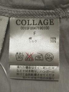 コラージュ Collage 半袖カットソー サイズF レディース ライトグレー【中古】