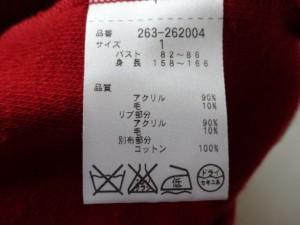 パーリーゲイツ PEARLY GATES ワンピース サイズ1 S レディース レッド Jack Bunny/起毛【中古】