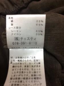 チェスティ Chesty スカート レディース ダークブラウン レース【中古】