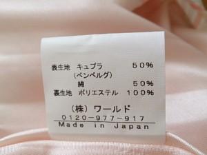 インディビ INDIVI ワンピース サイズ38 M レディース 美品 白×ピンク×マルチ シャツワンピ/ストライプ【中古】