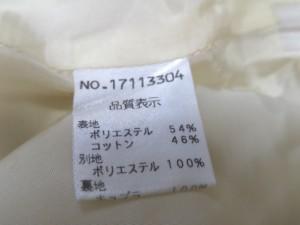 ルーニィ LOUNIE スカート サイズ38 M レディース アイボリー【中古】