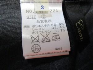 ココディール COCO DEAL スカート サイズ2 M レディース 美品 グレー×白 ストライプ【中古】
