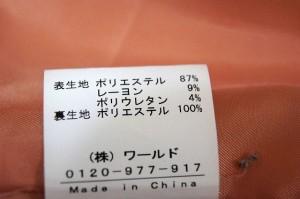 オゾック OZOC コート レディース ベージュ 冬物【中古】