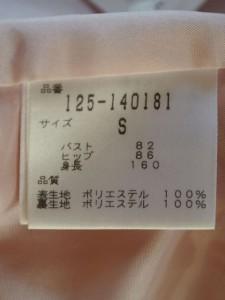 ジルスチュアート JILL STUART ワンピース サイズS レディース 美品 白×マルチ 花柄【中古】