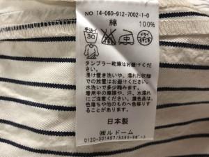 イエナ スローブ IENA SLOBE スカート サイズ36 S レディース 美品 白×ネイビー【中古】