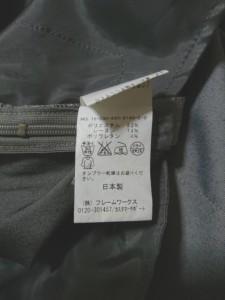 スピック&スパン ノーブル Spick&Span Noble パンツ サイズ36 S レディース グレー【中古】