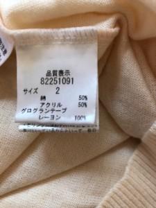 リランドチュール Rirandture カーディガン サイズ2 M レディース ベージュ【中古】