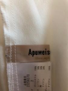 アプワイザーリッシェ Apuweiser-riche 半袖カットソー サイズ2 M レディース 美品 白 レース/ビーズ/ラインストーン【中古】