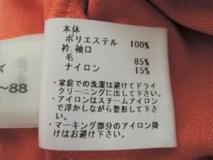 ミラショーン mila schon 長袖カットソー サイズM レディース 美品 オレンジ×マルチ タートルネック/ニット【中古】