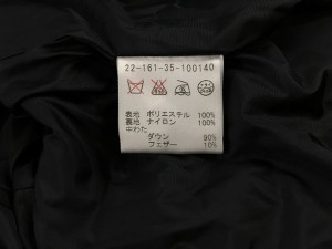エストネーション ESTNATION ダウンコート サイズ36 S レディース 黒 冬物【中古】