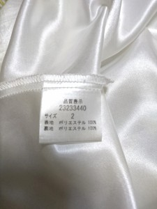 アプワイザーリッシェ Apuweiser-riche スカート サイズ2 M レディース 美品 アイボリー×マルチ 花柄【中古】