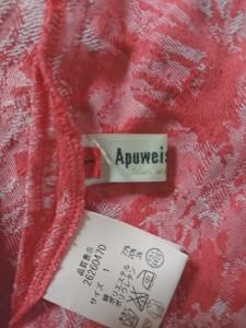 アプワイザーリッシェ Apuweiser-riche スカート サイズ1 S レディース 新品同様 ピンク【中古】