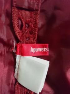 アプワイザーリッシェ Apuweiser-riche スカート サイズ2 M レディース 新品同様 レッド×黒×ゴールド 刺繍/フェイクスエード【中古】