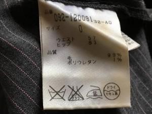 ジルスチュアート JILL STUART スカート レディース 美品 グレー×ピンク ストライプ【中古】