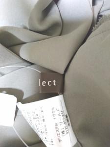 リフレクト ReFLEcT パンツ サイズ9 M レディース カーキ【中古】