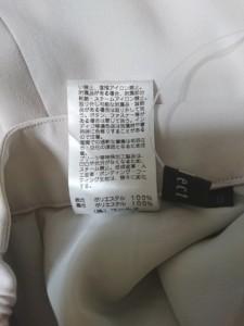 リフレクト ReFLEcT パンツ サイズ9 M レディース ライトグレー【中古】
