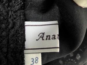 アナトリエ anatelier ジャケット サイズ38 M レディース 黒×ベージュ レース【中古】