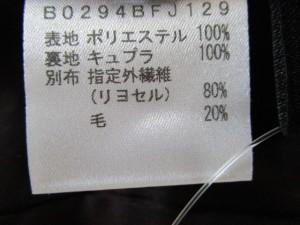 モガ MOGA ブルゾン サイズ2 M レディース ダークブラウン【中古】
