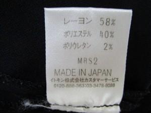 シビラ Sybilla ジャケット サイズM レディース 黒【中古】