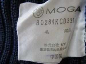 モガ MOGA ブルゾン サイズ2 M レディース ネイビー ニット/ジップアップ【中古】