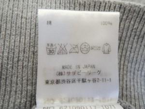 ロンハーマン Ron Herman ノースリーブカットソー サイズS レディース グレー【中古】