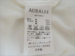 オーラリー AURALEE タンクトップ サイズ0 XS レディース 白 for Ron Herman【中古】