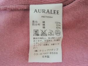 オーラリー AURALEE タンクトップ レディース ピンク for Ron Herman【中古】