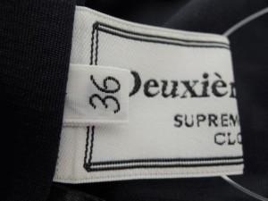 ドゥーズィエム DEUXIEME CLASSE スカート サイズ36 S レディース 美品 黒×白 ボーダー【中古】